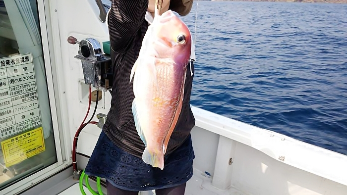 catch57