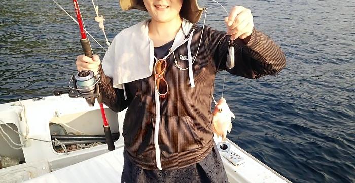 fishergirl13