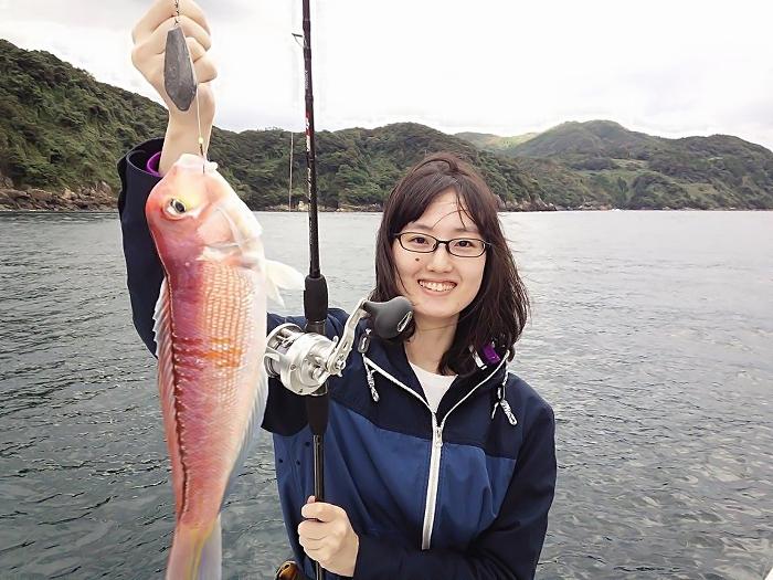 fishergirl16